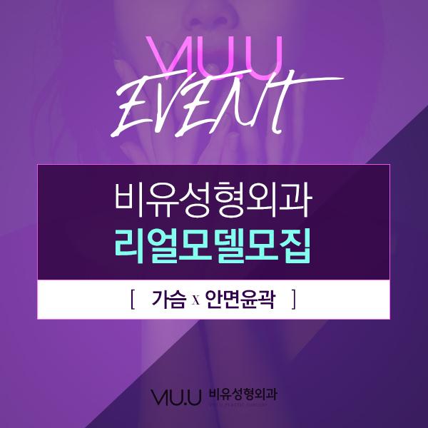 이벤트배너(팝업용)_수정.jpg